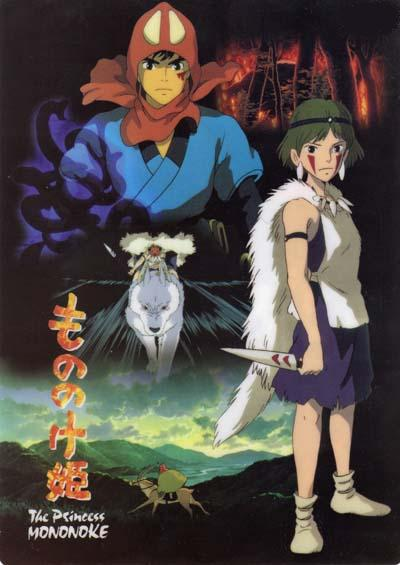 """Mononoke Hime """"La Princesa Mononoke"""" Princess-mononoke-0797gm"""