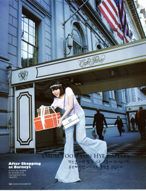 cosmopolitan_0812_03