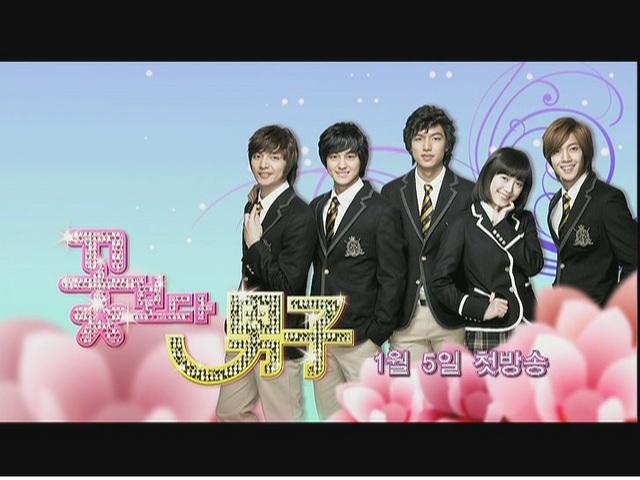 Boys Before Flowers  70c20dac237a22025c8f0795f0eb9dac1229866884_full