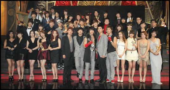 goldendisk_20081210_seoulbeats