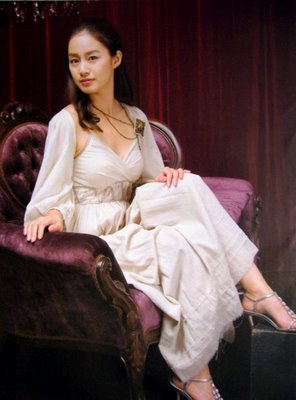 kim_tae_hee_princess