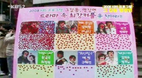 song_hye_kyo_hyun_bin_best_couple_02