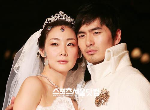 Shin sung rok dating website 8