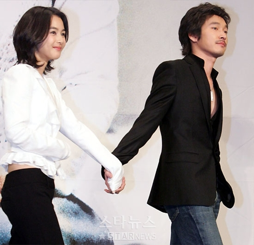 kwon sang woo song ji hyo dating