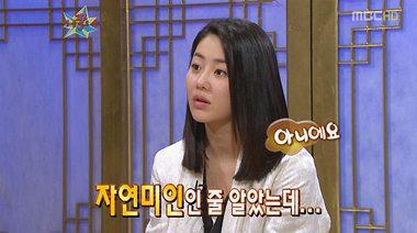 kohyunjung_20090122_seoulbeats