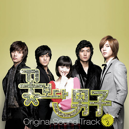 20090317-ost-2-boys-before-flowers