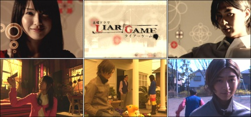 liargame