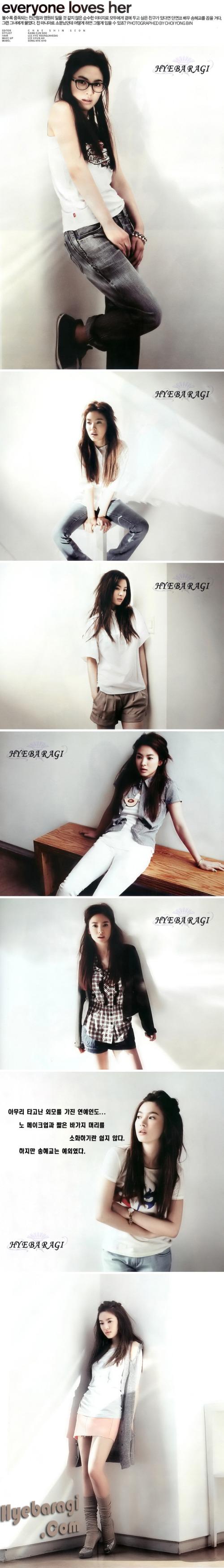 nylon_may_2009