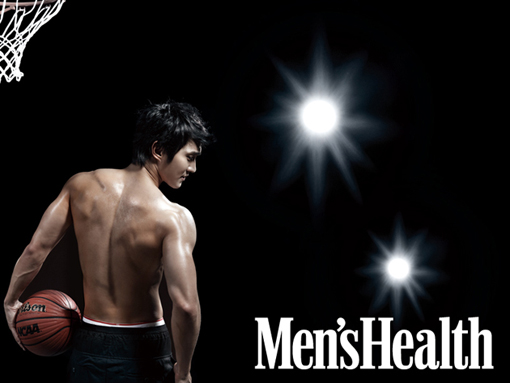 Choi Siwon In Mens Health Magazine