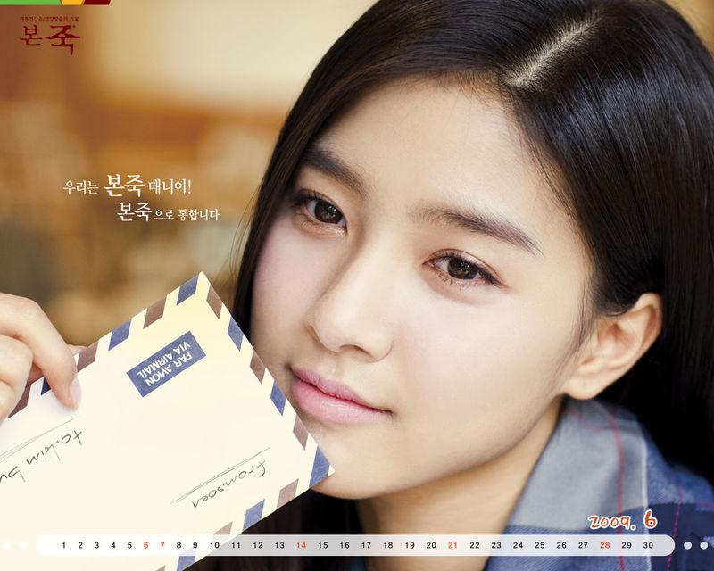 Kim Bum y Kim So Eun comen sano 137a4234053ac23491ef394