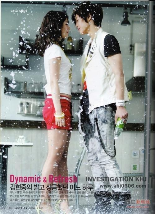 20090602_dynamickin_(9)