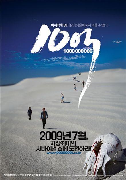 2009060508592578688_1