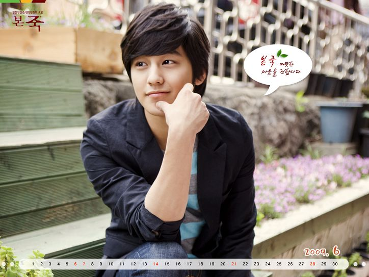 Kim Bum y Kim So Eun comen sano 729a13