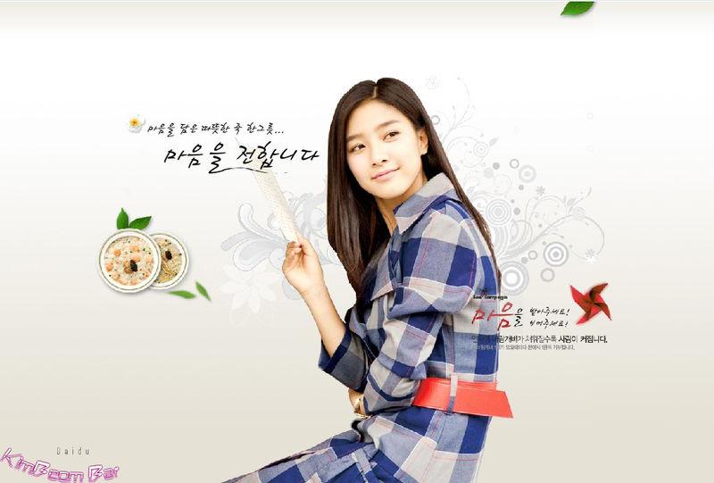 Kim Bum y Kim So Eun comen sano Mt9qg9