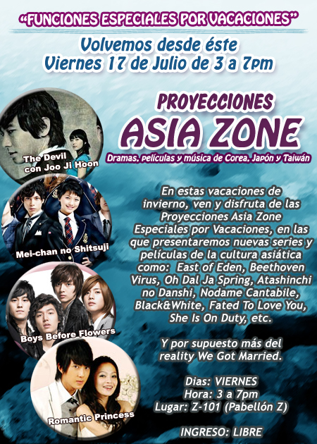20090715-proyecciones asiazone vacaciones