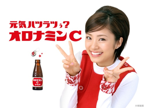 Aya-Ueto-Oronamin-C-Drink-Wallpaper