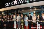 star_avenue4