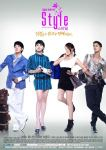 style_poster4